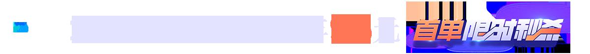 腾讯云服务器,1核2G首年仅需95